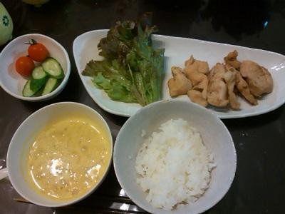 鶏胸肉のしょうが焼きとパンプキンスープ