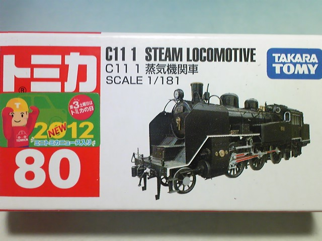 1205251.jpg