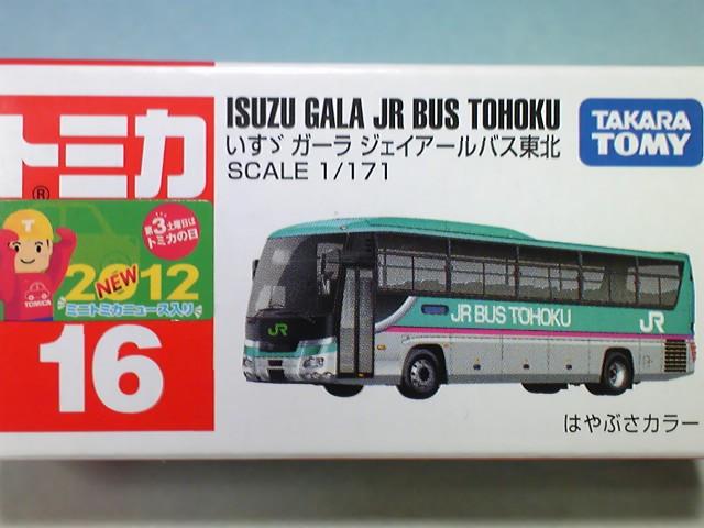 1205271.jpg