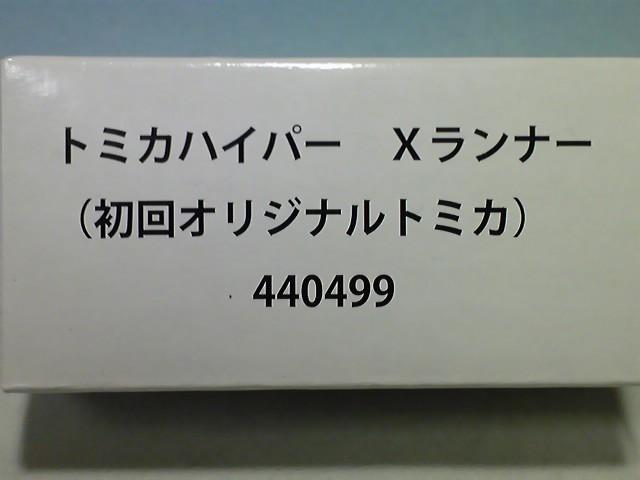 1212051.jpg