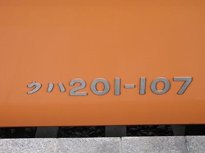 IMGP0447s.jpg