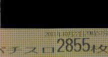 2011102220540000.jpg