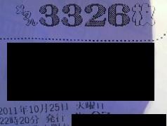 2011102521510000.jpg