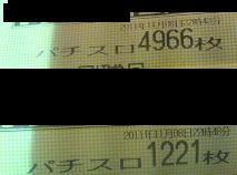 2011110822490000.jpg