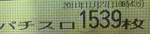 2011112718440000.jpg