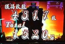 2011120419050000.jpg