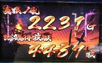 2011122218510000.jpg