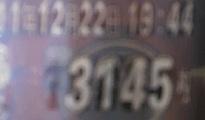 2011122219440000.jpg