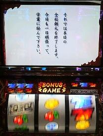 2012012615320000.jpg