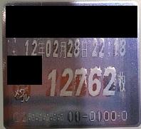 2012022822210000.jpg
