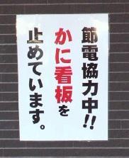 2012030717570000.jpg