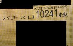 2012050820390000.jpg