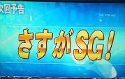 DSC_0063.jpg