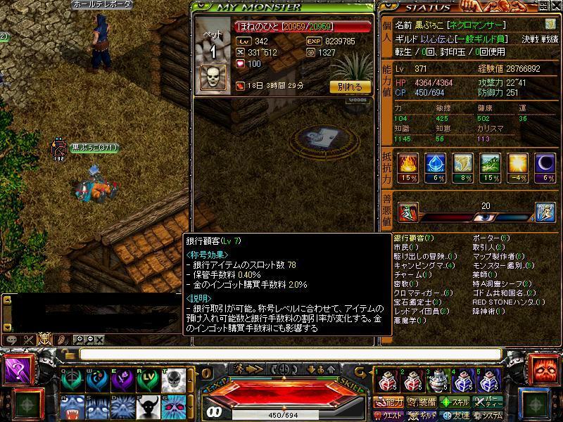 11-11-19red11.jpg