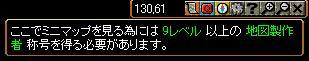 12-06-10red8.jpg