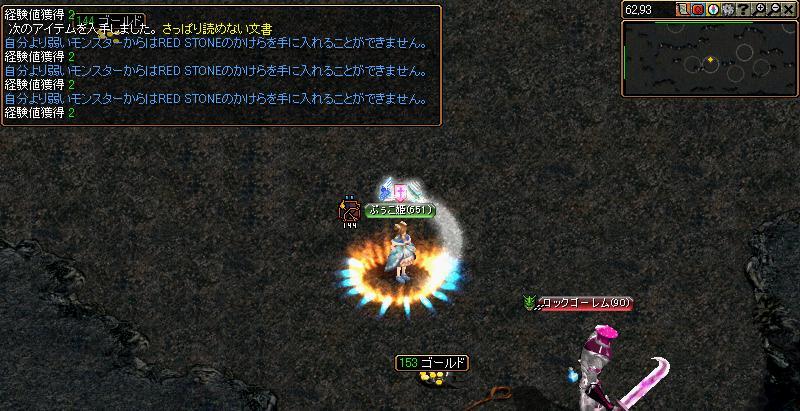 12-06-10red9.jpg