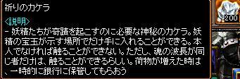 12-07-08red1.jpg