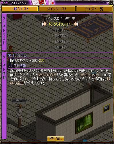 12-07-08red2.jpg