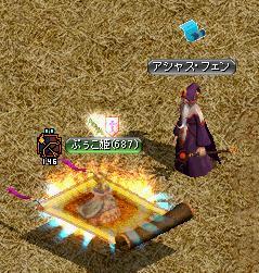 12-09-09red2.jpg