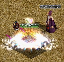 12-09-09red3.jpg