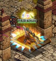 12-09-09red4.jpg