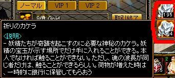 12-09-09red5.jpg