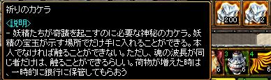 12-09-09red6.jpg
