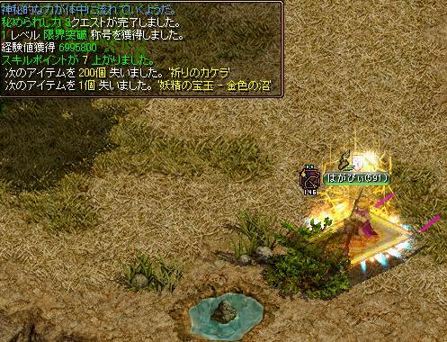 12-09-09red7.jpg