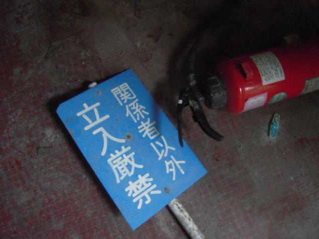中村_2031_R