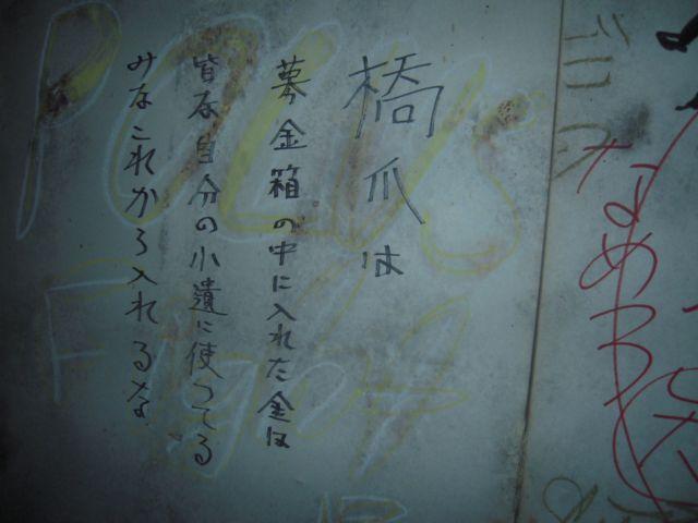 中村_1738_R