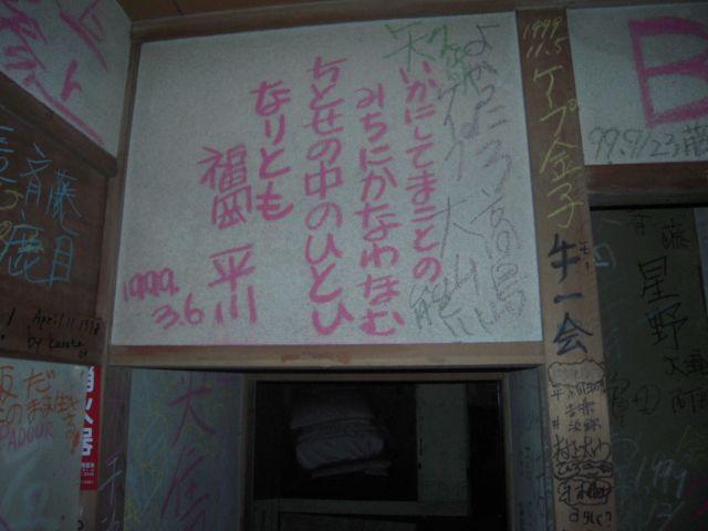 中村_1740_R