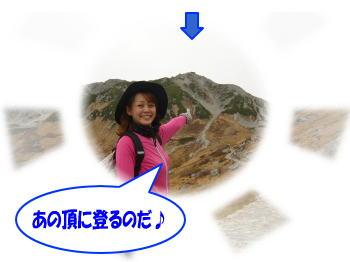 tozan3.jpg