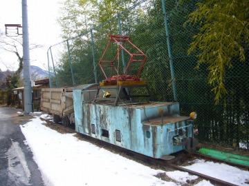 奥多摩工業曳索鉄道線14