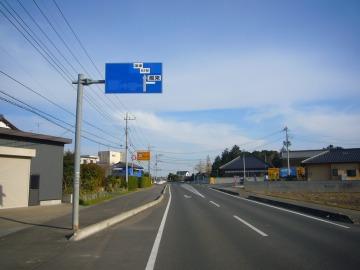 国道354号線・鹿行大橋 - 廃線隧...