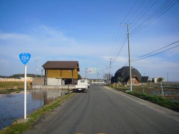 鹿行大橋08