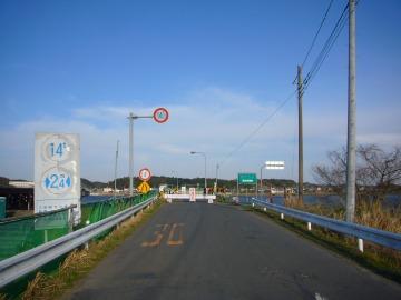 鹿行大橋12