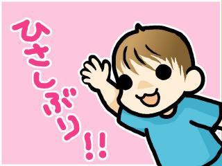 blog_001.jpg