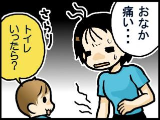 blog_002-1.jpg