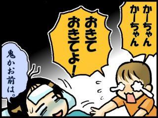 blog_004-1.jpg