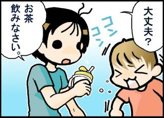 blog_005-1.jpg