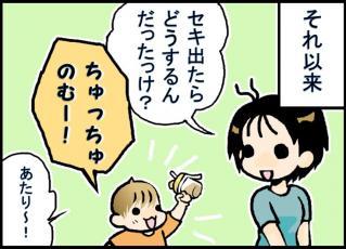 blog_006-1.jpg