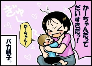 blog_008-1.jpg