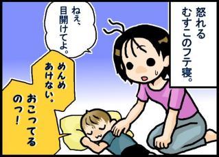 blog_009-1.jpg
