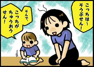 blog_011-1.jpg