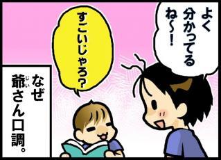 blog_012-1.jpg