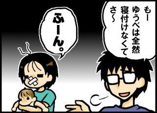 blog_016-1.jpg