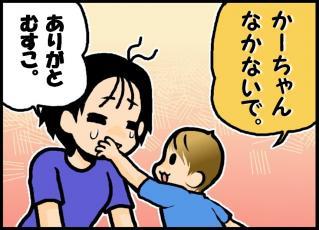 blog_018-1.jpg