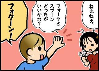 blog_020-1.jpg