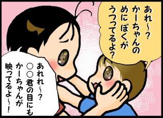 blog_021-1.jpg