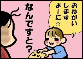 blog_022-1.jpg